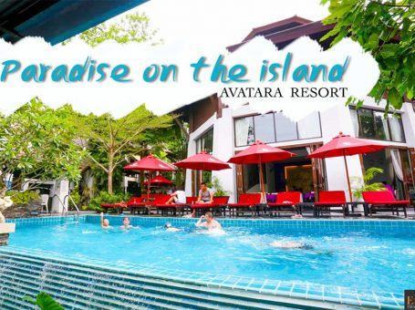 AVATARA RESORT