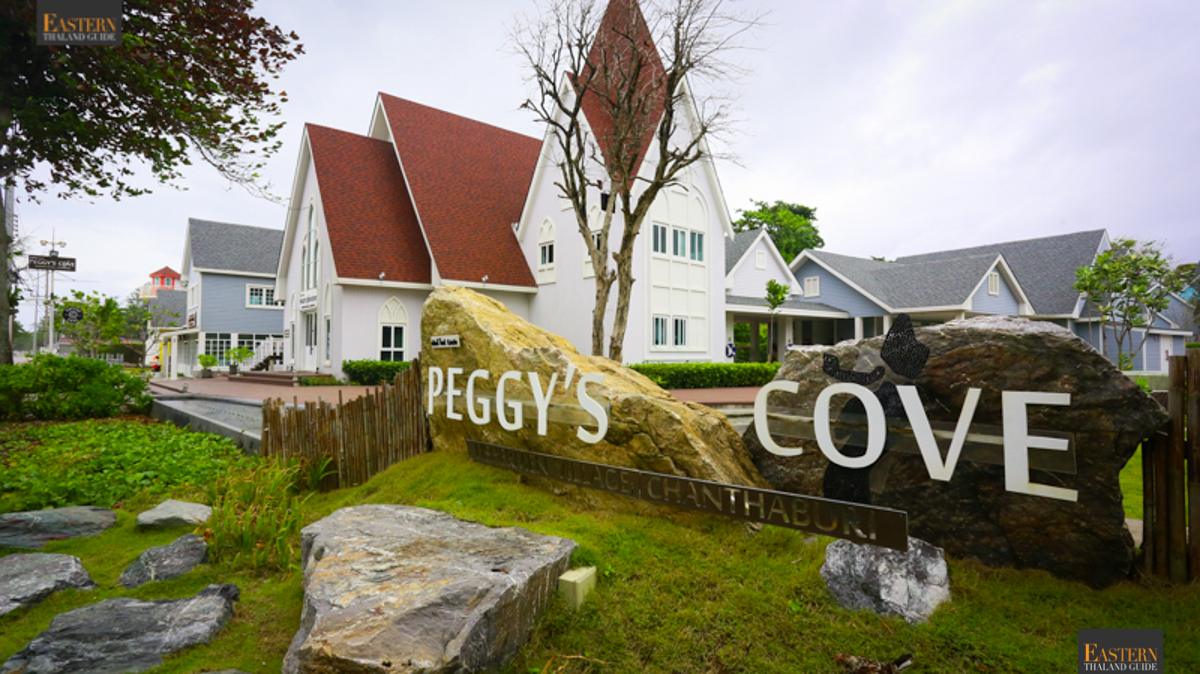 PEGGY'S COVE RESORT